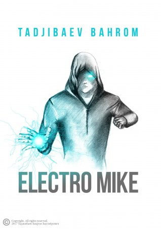 Electro Mike (Электро Майк)