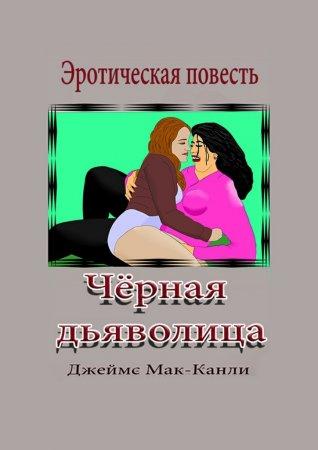 Фантастика лучшие книги за 2017