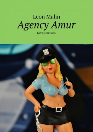 Agency Amur. Love situations