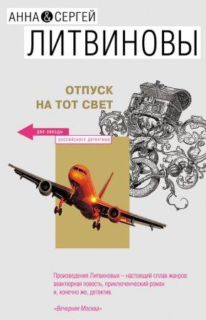 download Guide d\'analyse economique