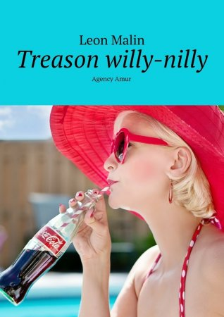Treason willy-nilly. Agency Amur