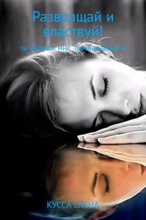 Бабаяга Бессмертная  Никитина Елена читать онлайн