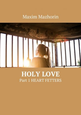 Holy love. Part 1. Heart fetters